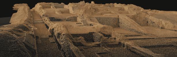 Exploitation des modèles numériques pour l'étude de l'intervisibilité au sein de sites monumentaux : cas d'étude Pachacamac